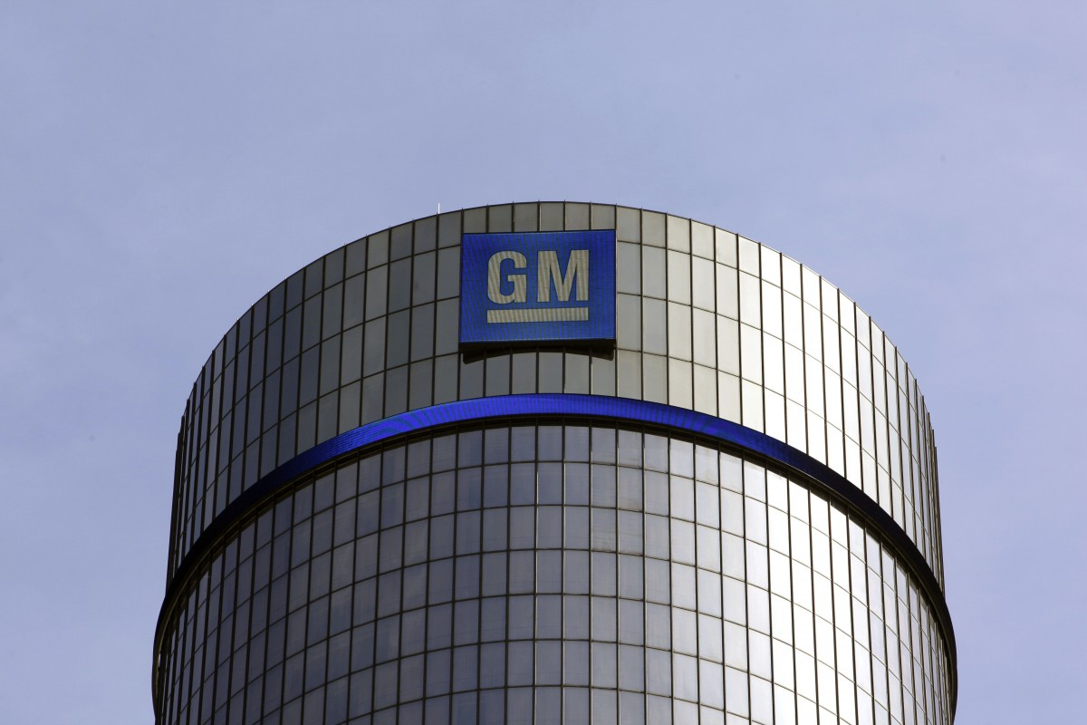 General motors announced that they have managed to sell for General motors cadillac headquarters